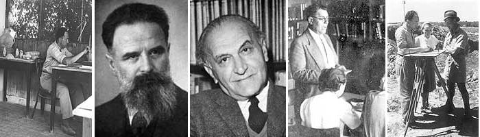 N. Avigad; E.L. Mayer; M. Stekelis; E.L. Sukenik; N. Avigad, R. Amiran and Y. Yadin
