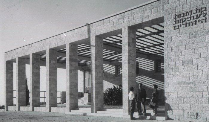 The façade of the Museum for Jewish Antiquities (1941). The Hebrew  University Photo Archives.