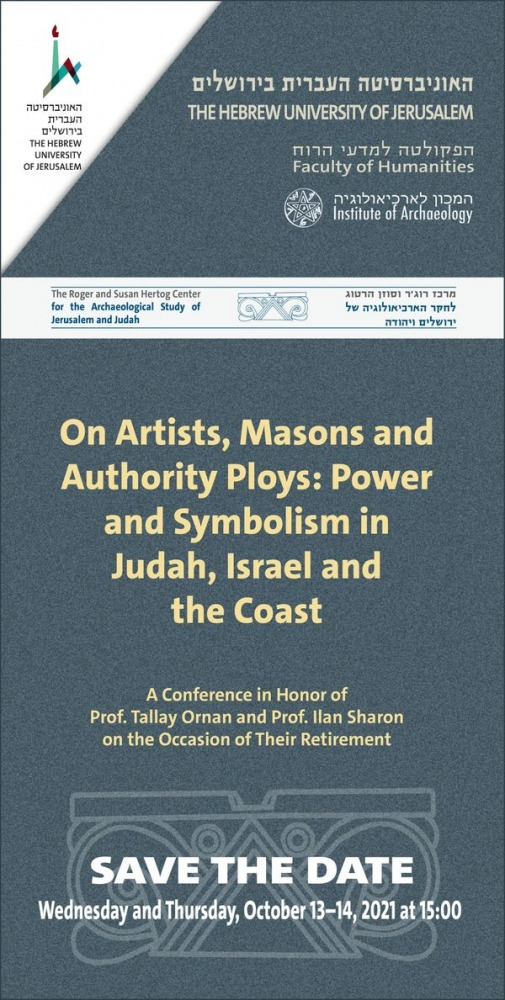 On Artists, Masons and Authority Ploys