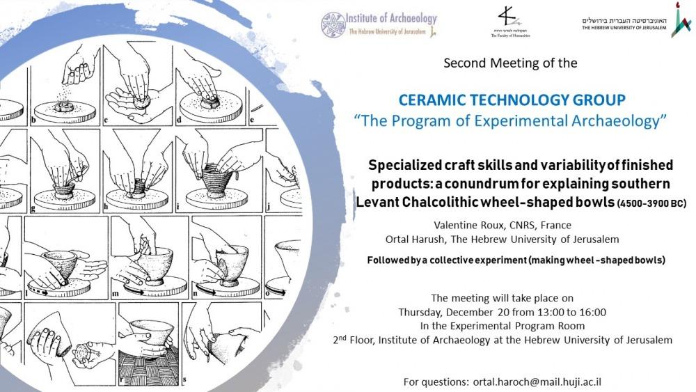 technological_ceramic