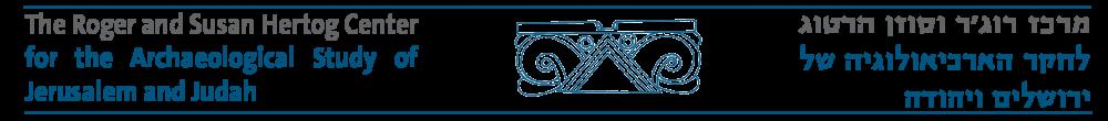 The Hertog Center Logo