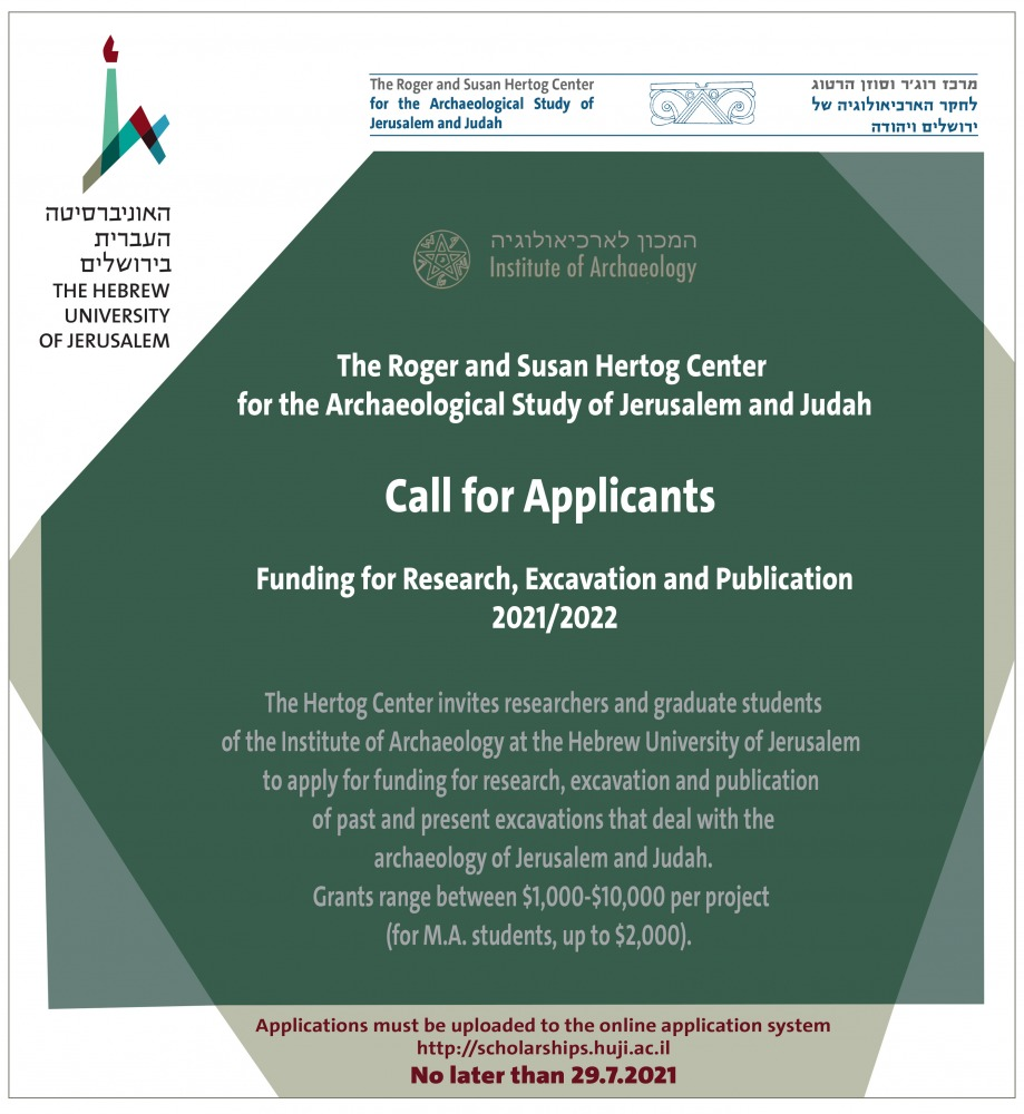 Call for applicants - The Hertog Center