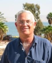 Yizhar Hir